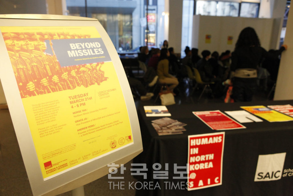 Humans in North Korea symposium  Beyond Missiles  / Image courtesy of The Korea Times