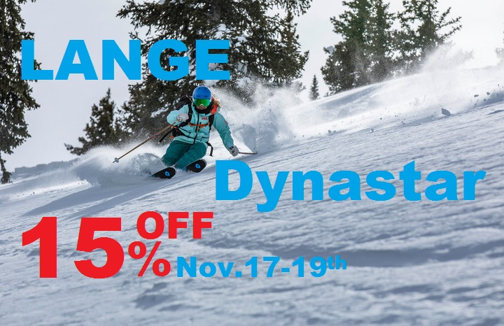 Lange Boots, Dynastar Skis, and Kerma poles, and bags on Sale at least 15% off this weekend only! Lange and Dynastar representatives will be in store to answer all your questions. Come and enjoy a free hotdog on us this weekend!