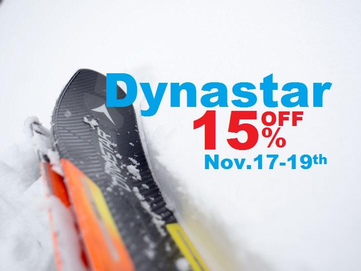 Dynstar Vendor Week Ad 2017-18.jpg