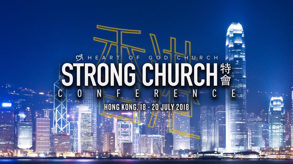HK-Conference-2018.jpg