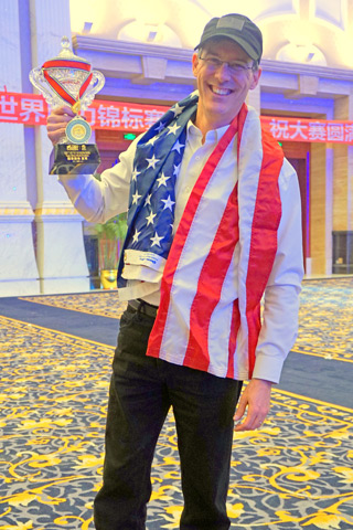 Brad Zupp, co-captain of Team USA, with the team Silver Medal at the World Memory Championships, China.