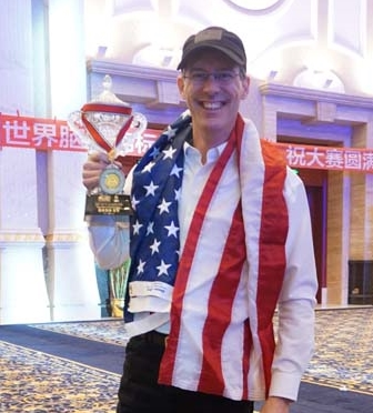 Brad was the co-captain of Team USA as they won the Silver Medal at the World Memory Championships in Chengdu, China, 2015.