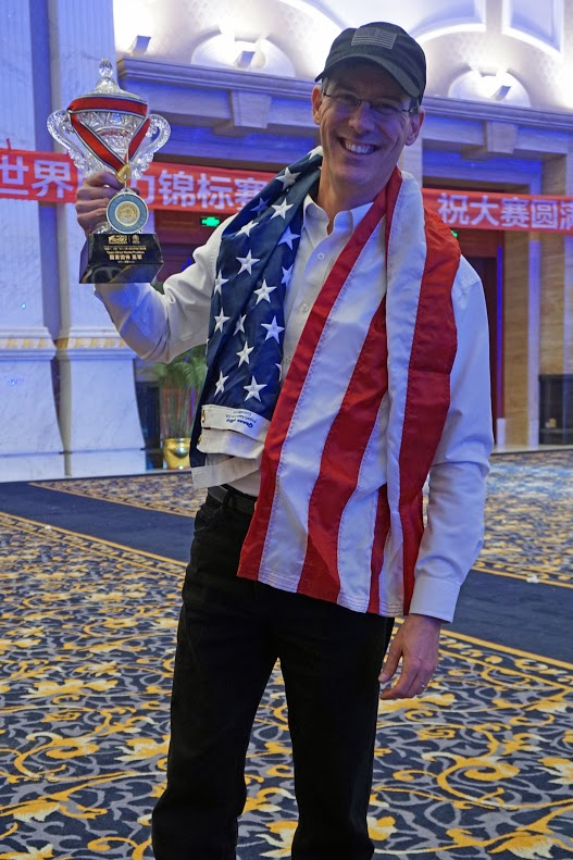 Brad Zupp with Team USA Silver Medal trophy from the World Memory Championships 2015 in Chengdu, China