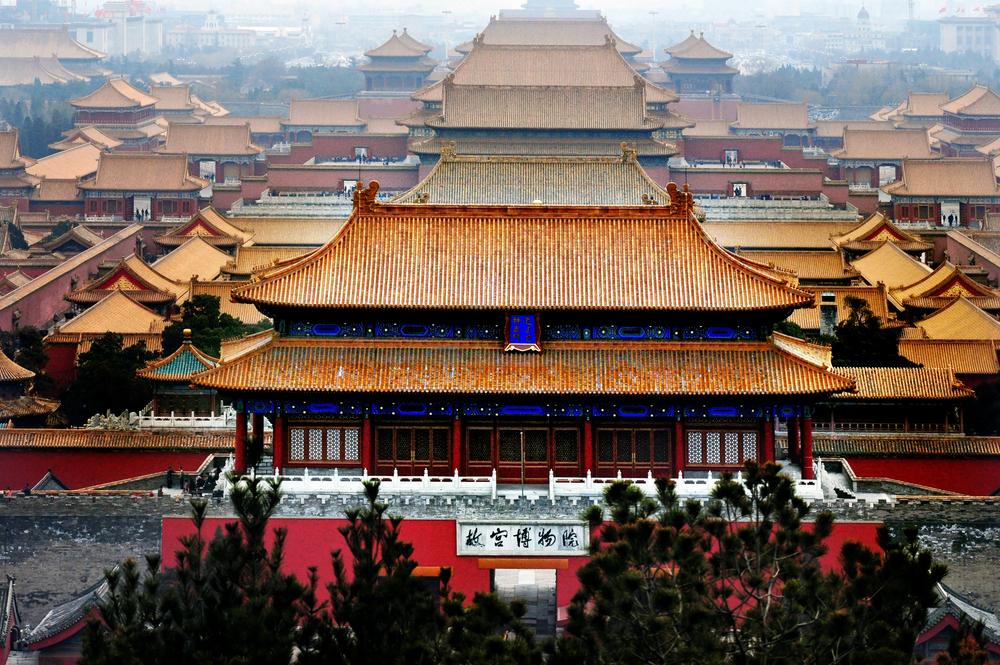 http://www.livescience.com/40764-forbidden-city.html