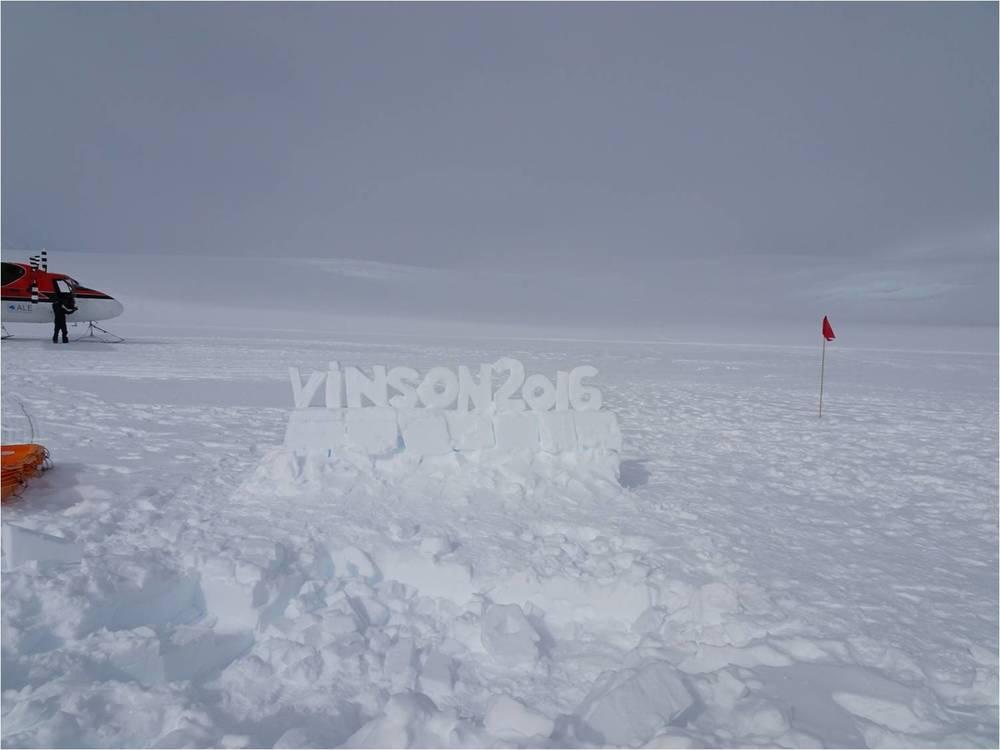The Vinson Massif Summit
