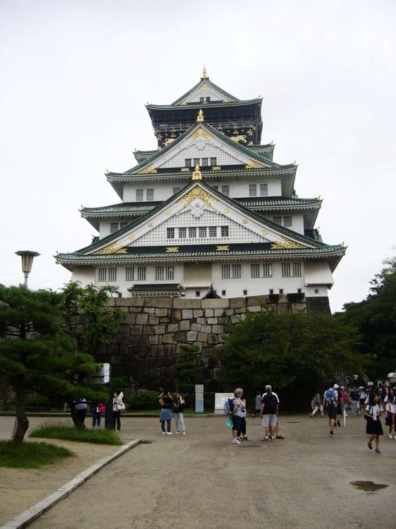 Osaka Jo
