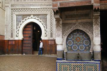 Nejjarine Fountains Morocco