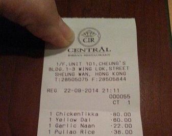 dinner-receipt.jpg