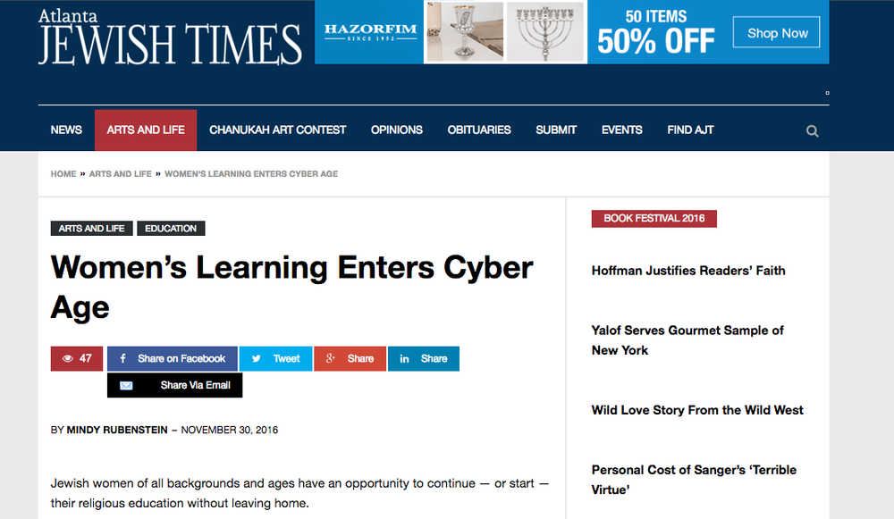 CyberSem's feature in Atlanta Jewish Times