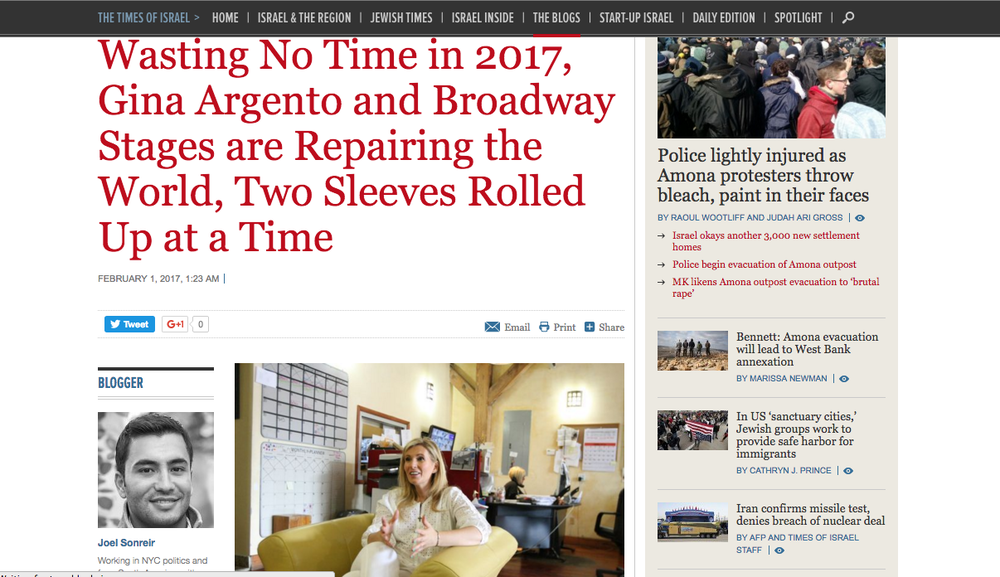 Gina Argento feature in TIO