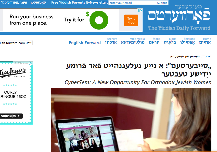CyberSem's feature in the Yiddish Forward
