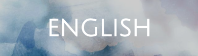 BUTTON ENGLISH.png