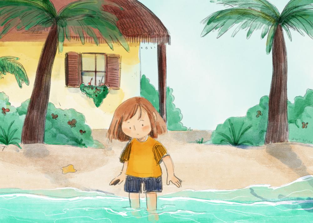 Beach House!  Digital - 2017