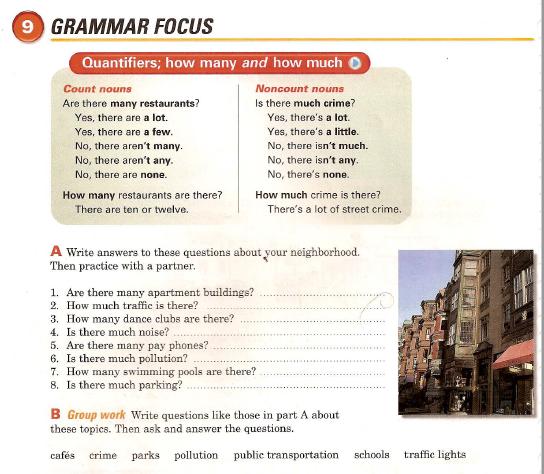 grammerSkype英会話