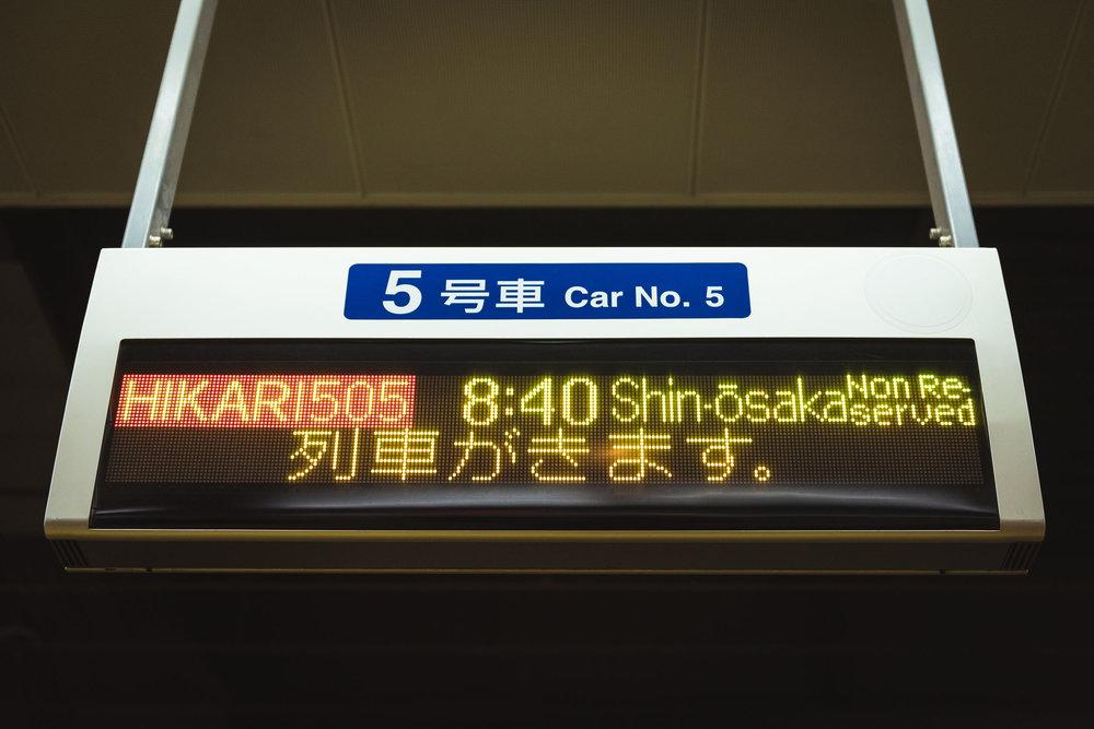 Japan Trip Part 1- Kyoto-8.jpg