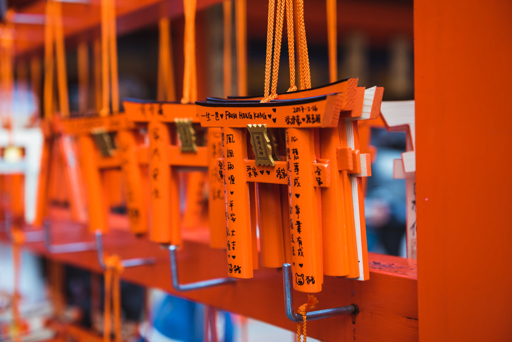 Japan Trip Part 1- Kyoto-15.jpg