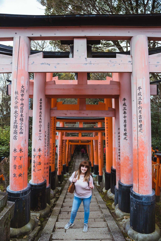 Japan Trip Part 1- Kyoto-34.jpg