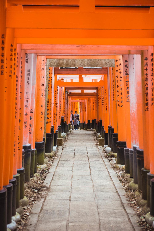 Japan Trip Part 1- Kyoto-41.jpg