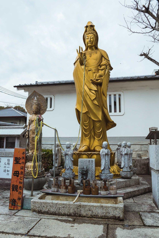 Japan Trip Part 1- Kyoto-43.jpg