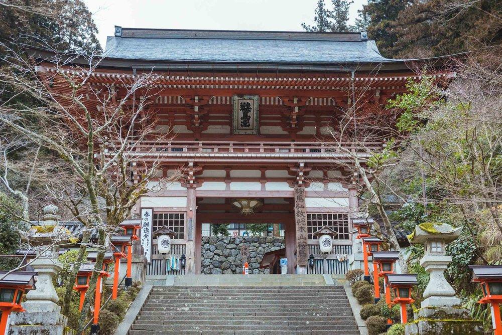 Japan Trip Part 1- Kyoto-48.jpg