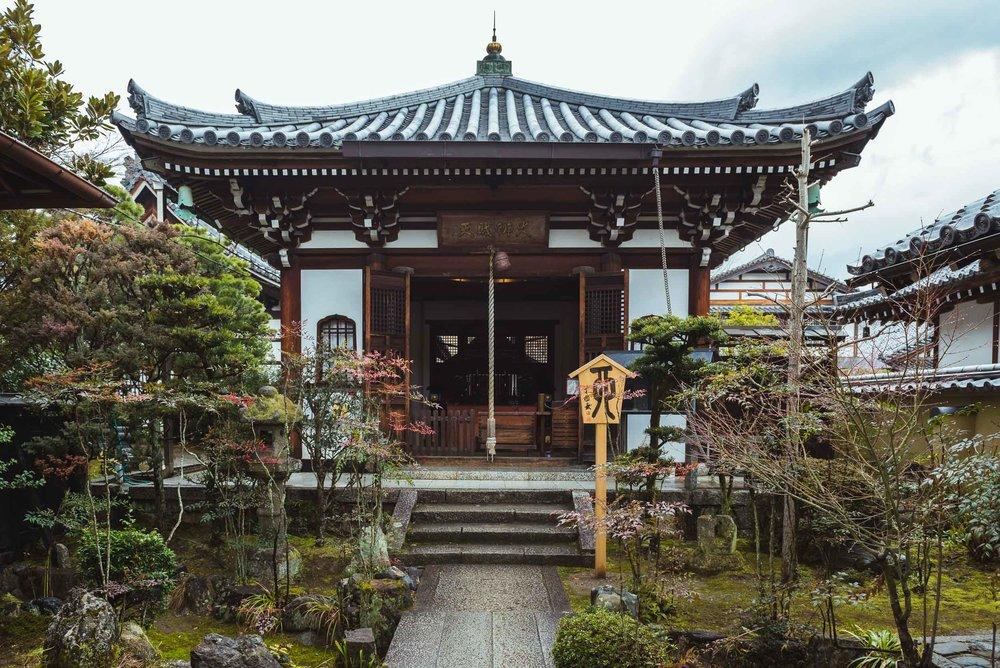 Japan Trip Part 1- Kyoto-52.jpg