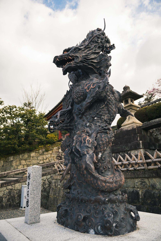 Japan Trip Part 1- Kyoto-100.jpg