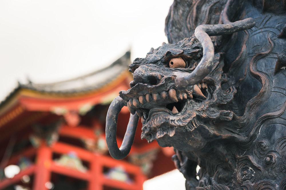 Japan Trip Part 1- Kyoto-101.jpg
