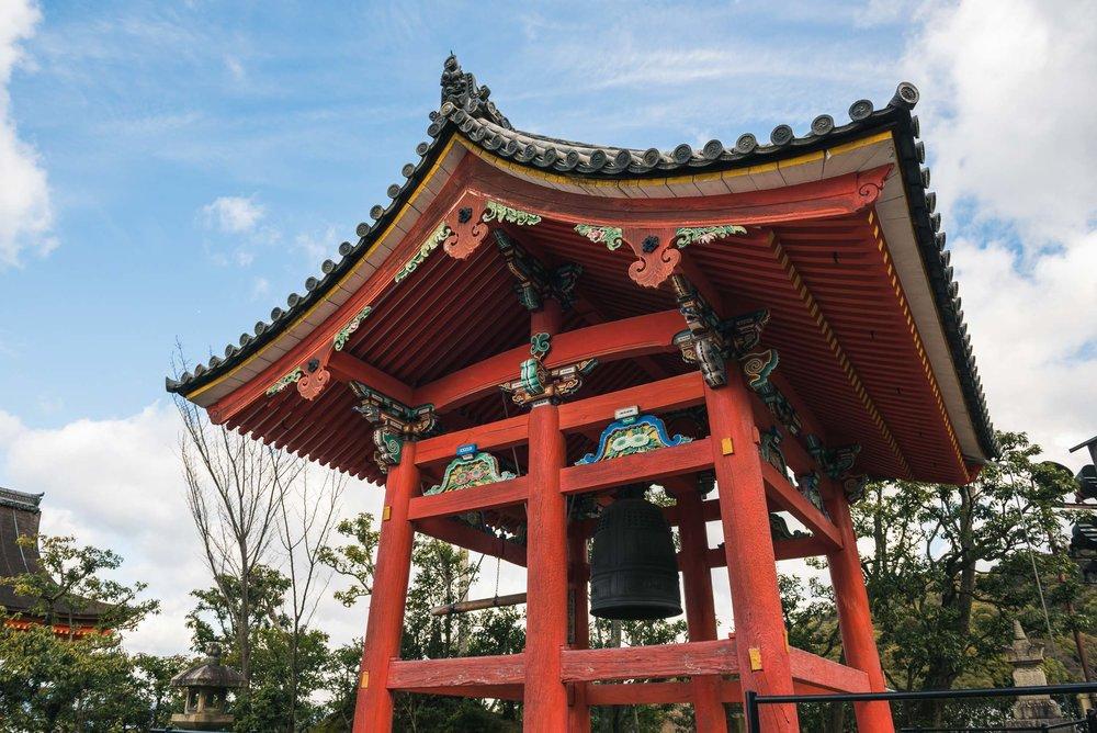 Japan Trip Part 1- Kyoto-103.jpg