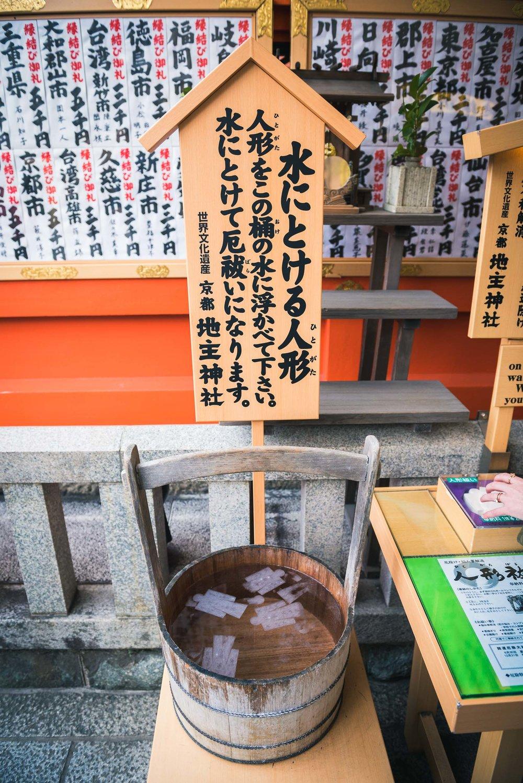 Japan Trip Part 1- Kyoto-116.jpg