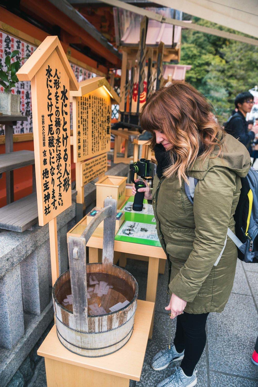 Japan Trip Part 1- Kyoto-117.jpg