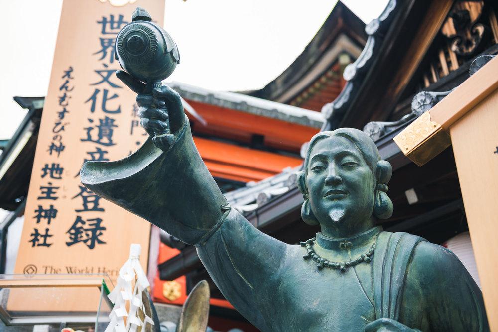 Japan Trip Part 1- Kyoto-120.jpg
