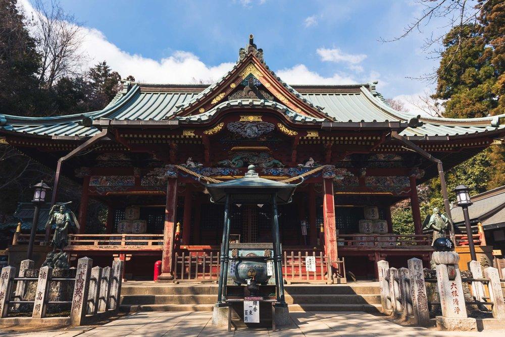 Japan Trip Part 2 Tokyo-219.jpg