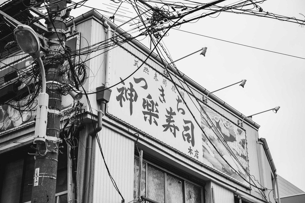 Japan Trip Part 2 Tokyo-275.jpg