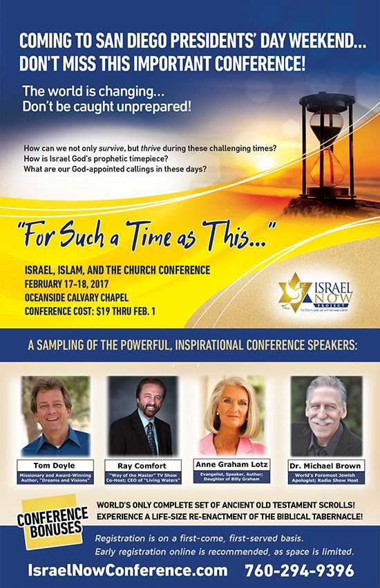Israel Now Conference