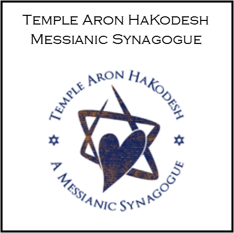 Temple Aron HaKodesh Partner.png