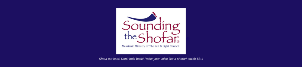 2017 Sounding the Shofar Registered Trademark.png