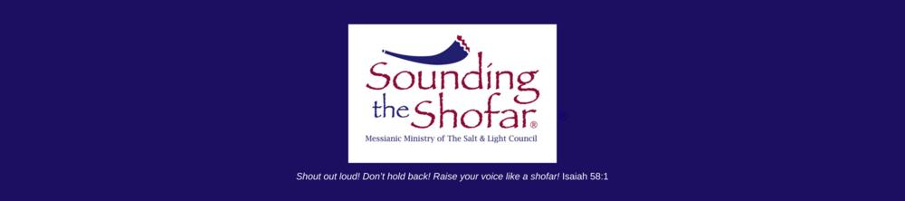 2017 Sounding the Shofar Registered Trademark.png