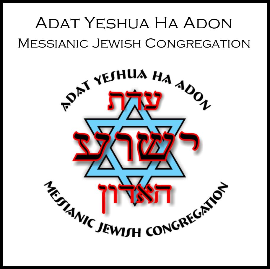 Adat Yeshua.png