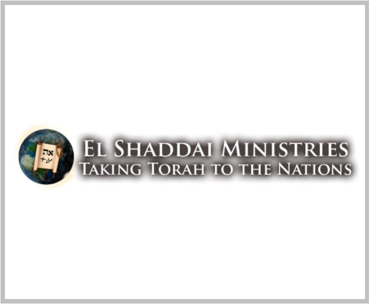 El Shaddai Ministries