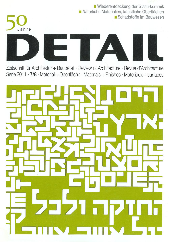 DETAIL cover_2011.jpg