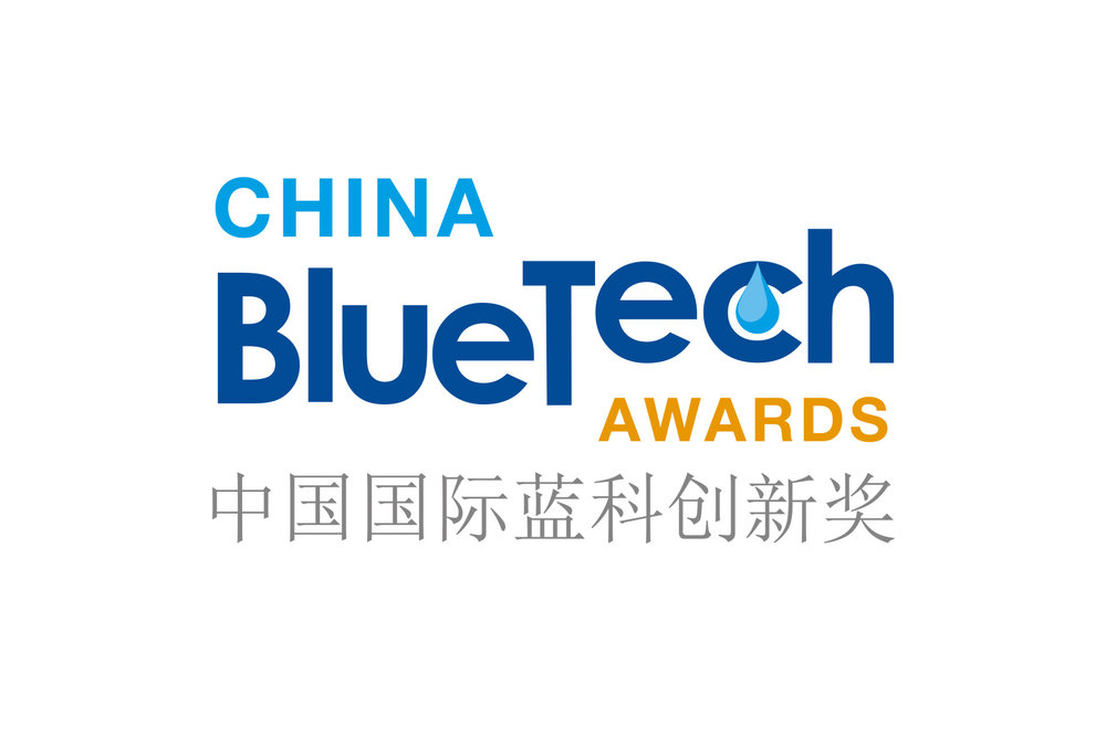 2018 Awards   - May 31st - June 2nd, Shanghai, China
