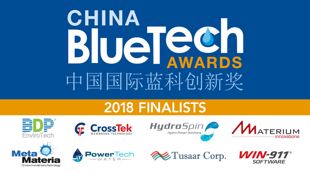 2018 China BlueTech Awards - Finalists.jpg