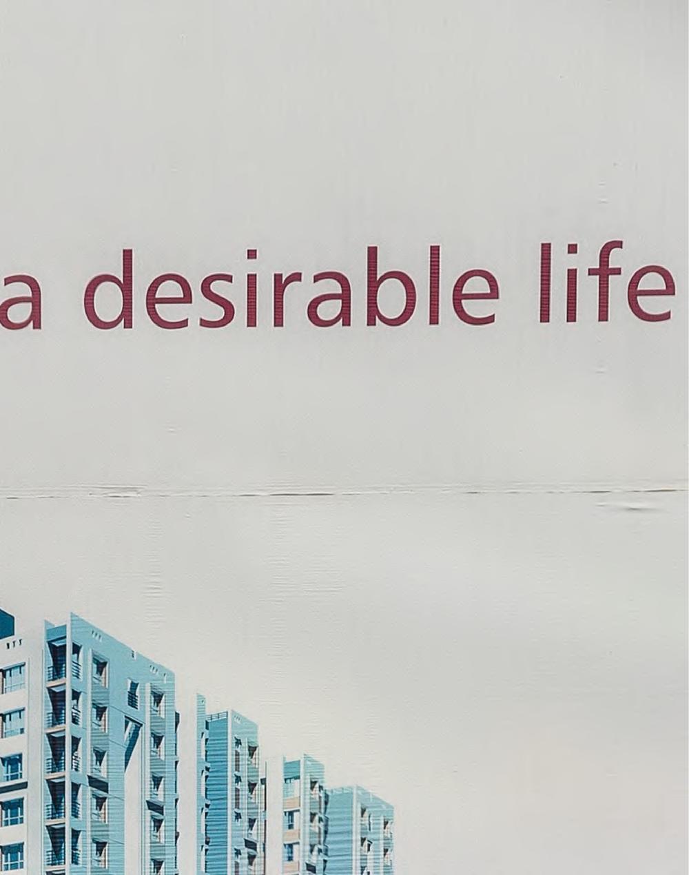 DesirableLife-Catalog-HEYDT-email-page-003.jpg