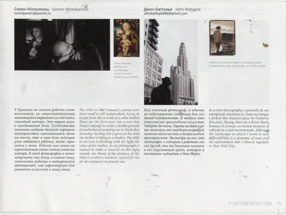 Hermitage-email-page-008.jpg