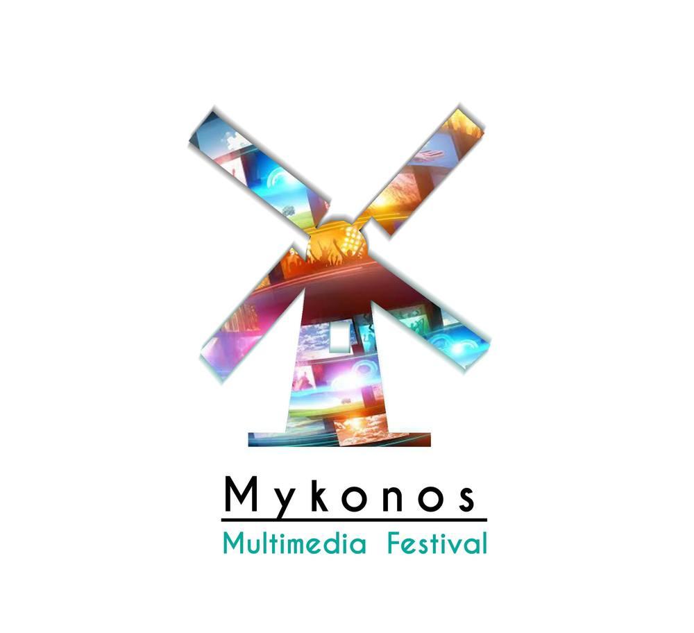 Mykonos Multimedia Festival