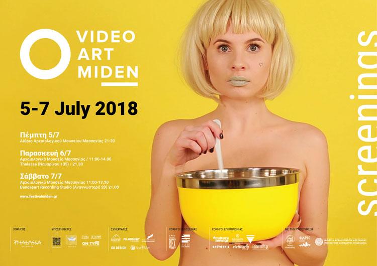 VAM_2018_Poster_Screenings-sm.jpg