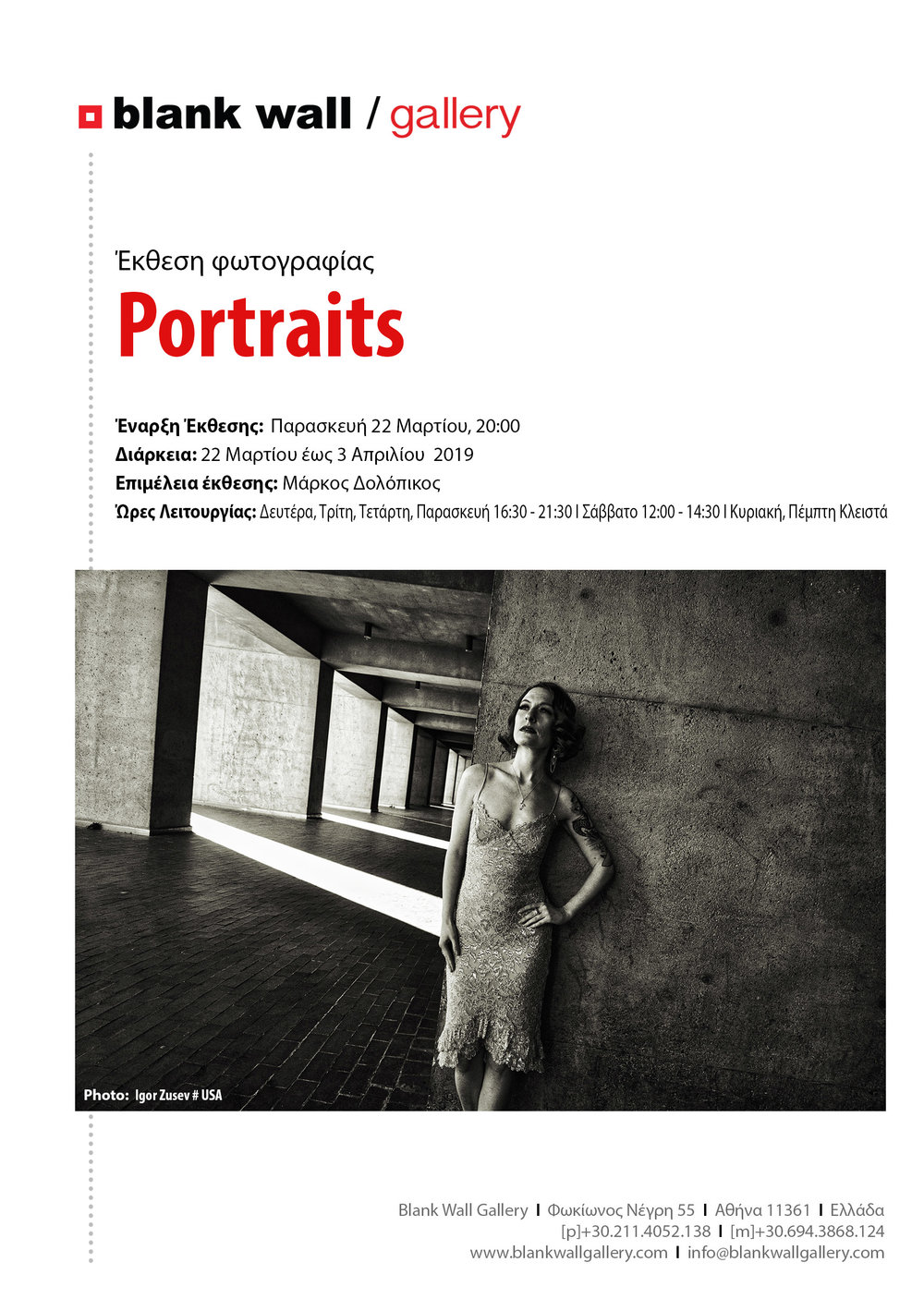 Portraits(1).jpg