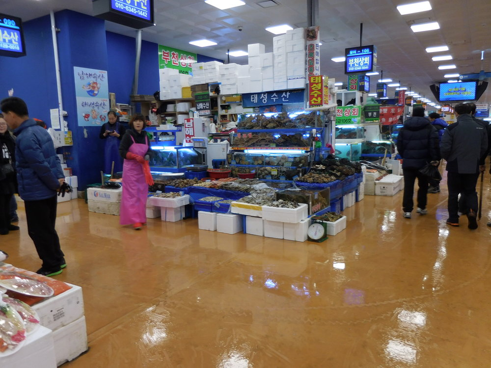 Seoul Fish Market
