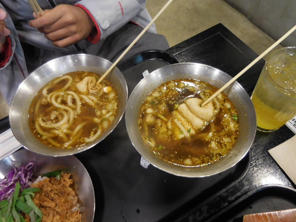 Udon soup with fish cake