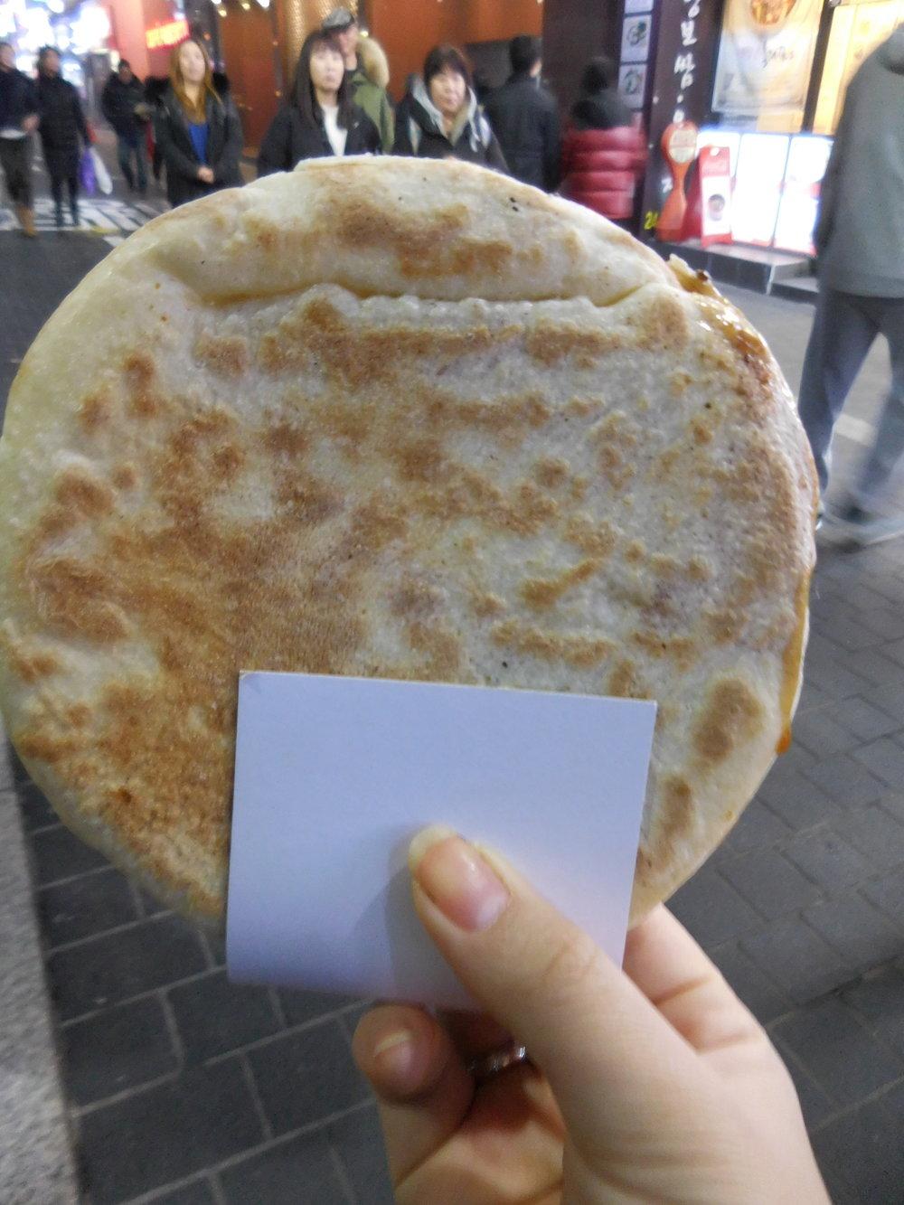 Pancake with cinnamon sugar spread inside!